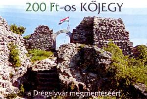 200ft_kojegy